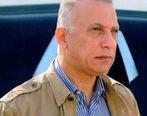 مصطفی الکاظمی مامور تشکیل کابینه عراق شد