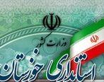 ساعت جدید فعالیت ادارات در خوزستان اعلام شد