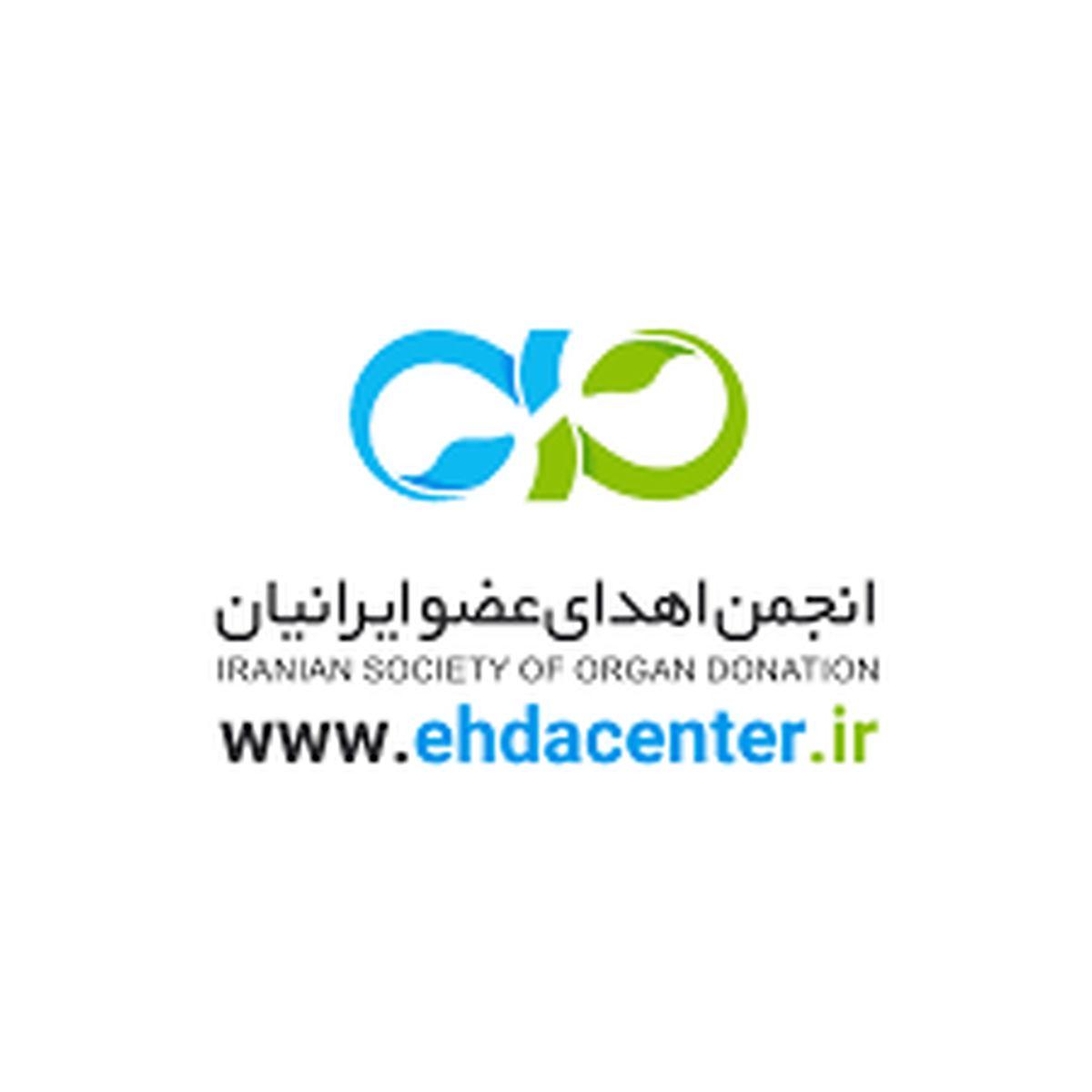 برپایی نخستین دوره آموزشی ایرفسک (IrFASC) در ایران