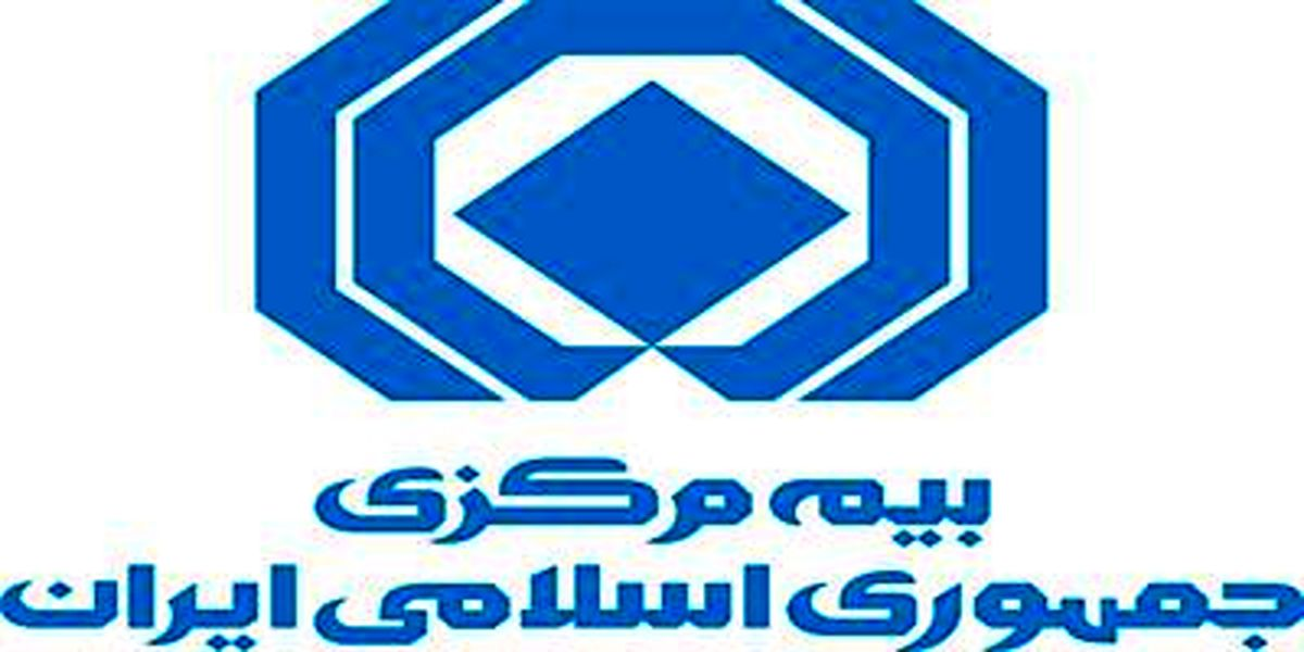 دستورالعمل صدور بیمه نامه ارزی توسط مؤسسات بیمه