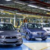 خبر خوش به خریداران خودرو | خودرو ارزان می شود