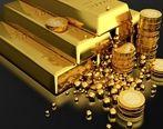 اخرین قیمت طلا جمعه 17 اسفند