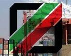 مالیات ۴ درصدی علی الحساب واردات لغو شد +سند