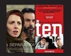 دو فیلم از فرهادی و کیارستمی جزو بهترین های قرن شدند + جزئیات
