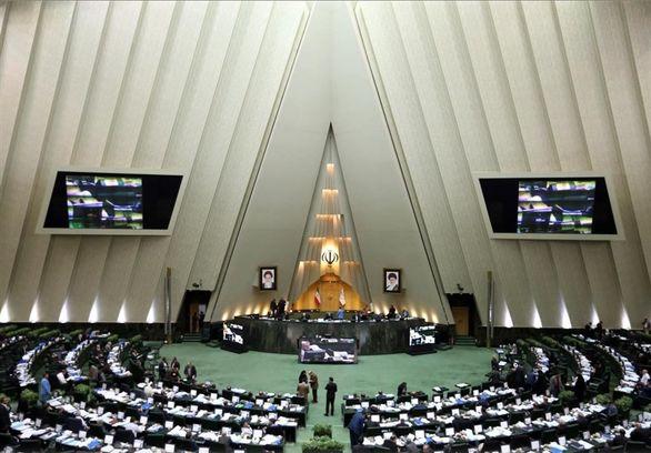 بیانیه حمایتی مجلس از سازمان انرژی اتمی