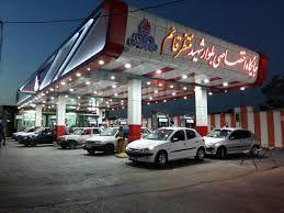 جهت گزارش کم فروشی پمپ بنزین ها اینجا کلیک کنید