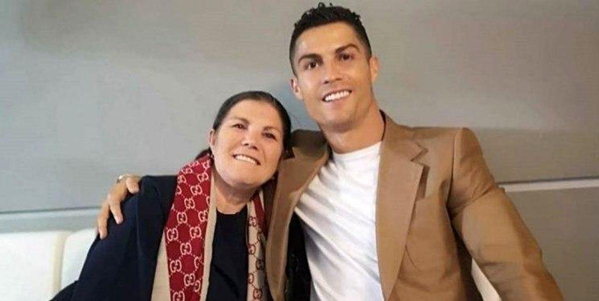 تدبیر ویژه کریستیانو رونالدو برای سلامتی  مادرش