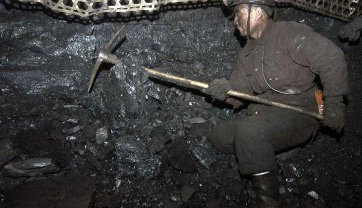 افت تولید سه ماده معدنی در کلمبیا