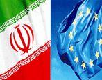 اروپا تا کجا پشت ایران خواهد ایستاد؟