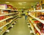 گزارش بانک مرکزی از کاهش قیمت 5 گروه کالای اساسی در شهریورماه