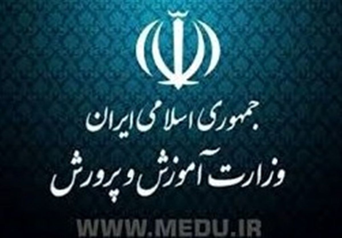 آخرین وضعیت بیمه تکمیلی فرهنگیان