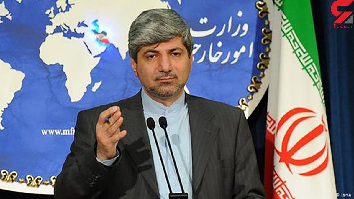 شوهر خانم بازیگر ایرانی کاندیدای انتخابات 1400 شد +عکس