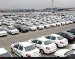 اخرین قیمت خودرو های داخلی و علت افزایش قیمت  + جدول