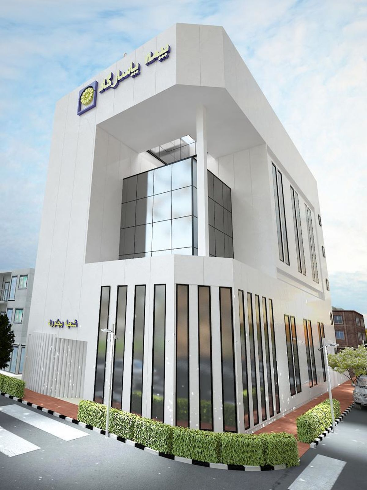 اجرای عملیات احداث ساختمان جدید بیمه پاسارگاد در شهر بجنورد