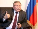 واکنش مسکو به فعالسازی مکانیسم ماشه
