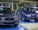 فروش ۴ محصول ایران خودرو از امروز +جزییات