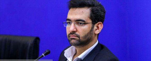 جهرمی: سیاست قطع اینترنت دنبال نمیشود