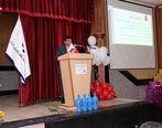 حمایت بانک رفاه از برگزاری جشن تولد کودکان هموفیلی خراسان جنوبی
