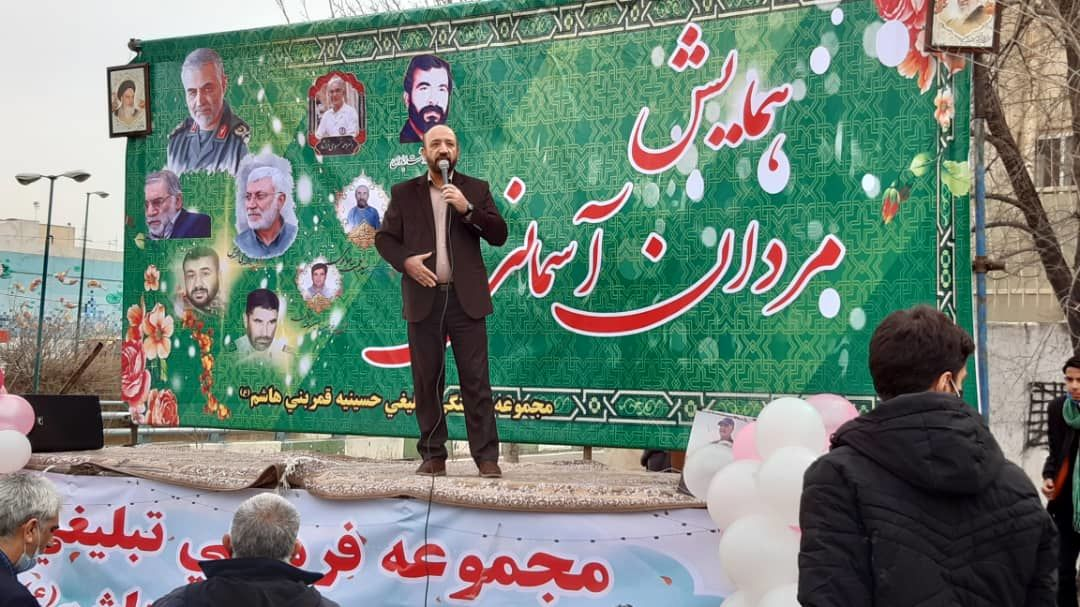 توزیع ۱۱۰۰ بسته معیشتی توسط حسینیه قمربنی هاشم تهران