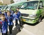 هزینه سرویس مدارس به والدین بازگردانده میشود
