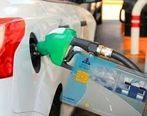 آیا سهمیه بنزین به کد ملی اختصاص مییابد؟