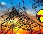 خبر خوش در مورد قطعی برق