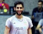 میلاد عبادی پور والیبالیست معروف مهاجرت کرد + عکس