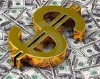 قیمت طلا، قیمت سکه، قیمت دلار، امروز دوشنبه 98/5/14 + تغییرات