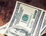 آخرین قیمت دلار در بازار امروز یکشنبه 2 تیر