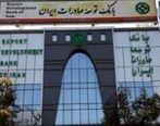 تقدیر استاندار قزوین از رییس و کارکنان شعبه بانک توسعه صادرات در استان
