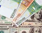 آخرین قیمت روز ارزهای دولتی پنجشنبه 31 مرداد