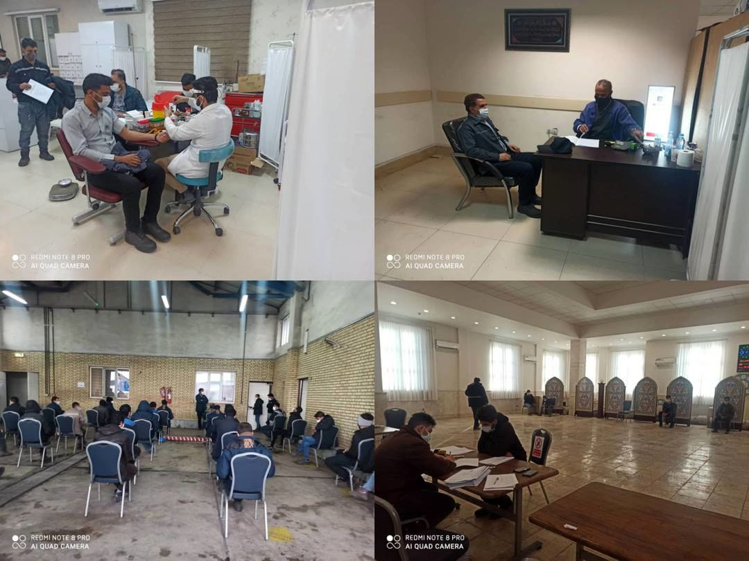 انجام معاینات ادواری سالیانه پرسنل شاغل در مجتمع سیمیدکو
