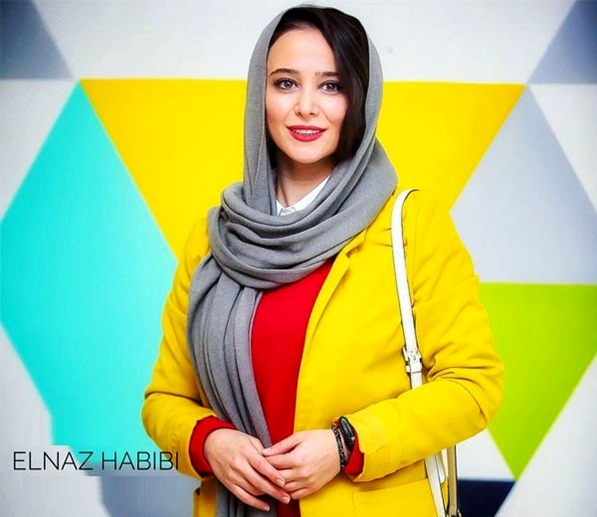 الناز حبیبی ازدواج کرد؟! + تصاویر