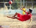 تیم ملی فوتبال ساحلی ایران ، اوکراین را شکست داد
