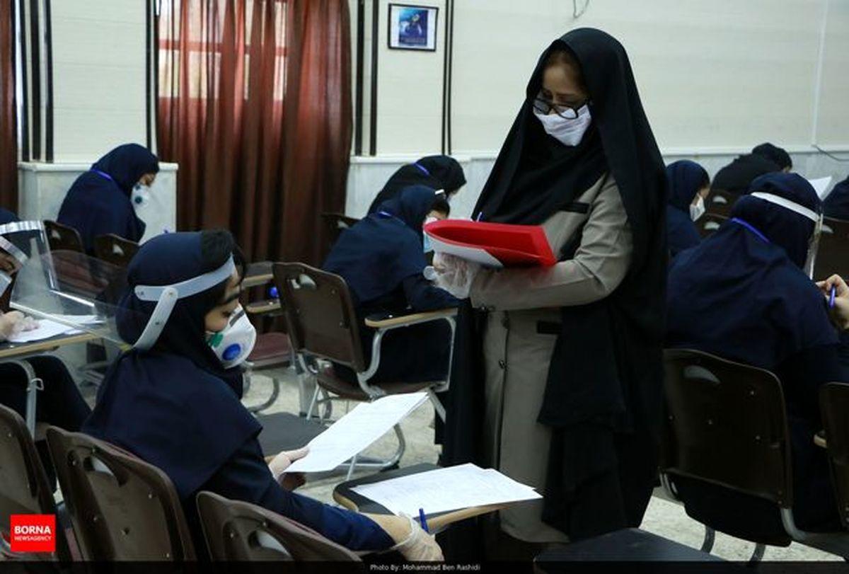 آخرین اخبار از برگزاری امتحانات در تهران