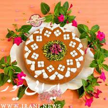 طرز تهیه کیک تخم خرفه با طعم زعفران بسیار خوشمزه و آسان
