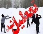 تعطیلی مقاطع پیشدبستانی و ابتدایی استان قزوین