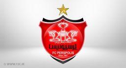 پرسپولیس بهترین تیم ایران و پنجم آسیا