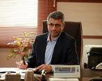 برگزاری مجامع الکترونیکی شرکتهای سرمایه گذاری استانی