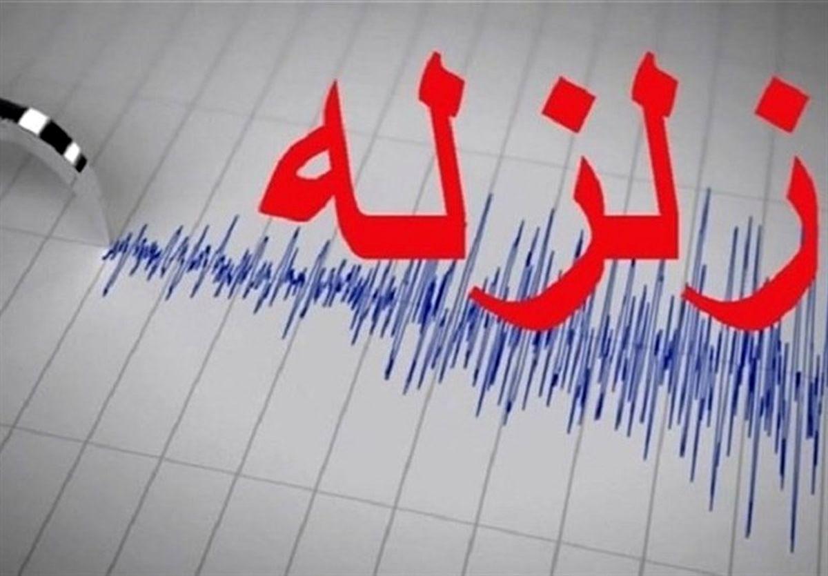 فوری | وقوع زمین لرزه شدید در کرمانشاه