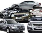 خودرو های چینی کار دست مردم می دهد