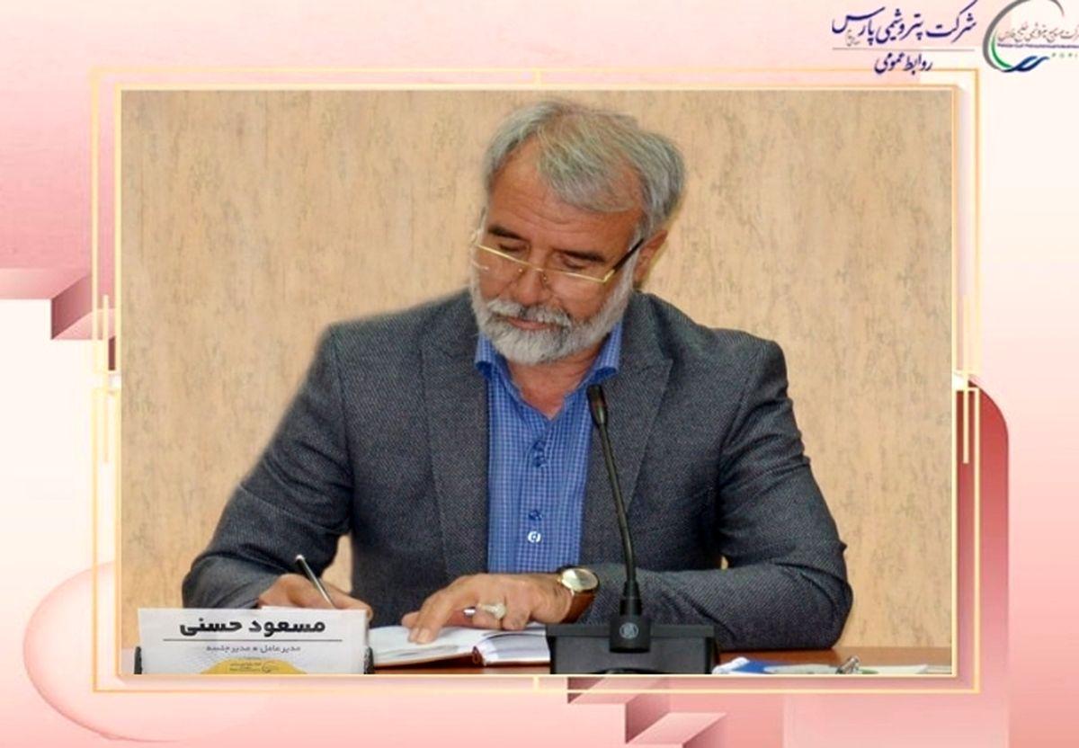 پیام تبریک مدیر عامل شرکت پتروشیمی پارس با مناسبت روز صنعت پتروشیمی
