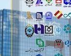 آییننامه تبلیغات در حوزه پولی و بانکی ابلاغ شد