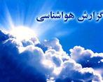وضعیت هواشناسی ایران 10 اسفند