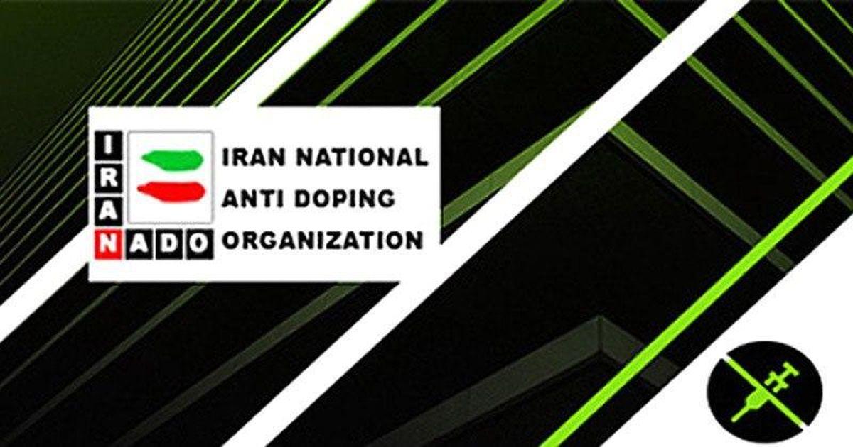 محرومیت ۳ کشتی گیر ایران به دلیل دوپینگ