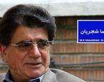 خیابان استاد محمدرضا شجریان در تهران کجاست؟