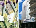 پرداخت 145 هزار میلیارد ریال تسهیلات اعتباری توسط بانک توسعه تعاون درسال 98