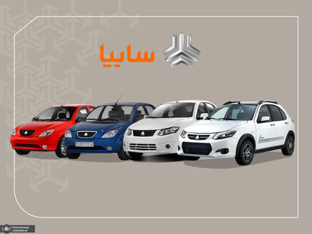 قیمت خودرو سایپا 14 خرداد + جدول