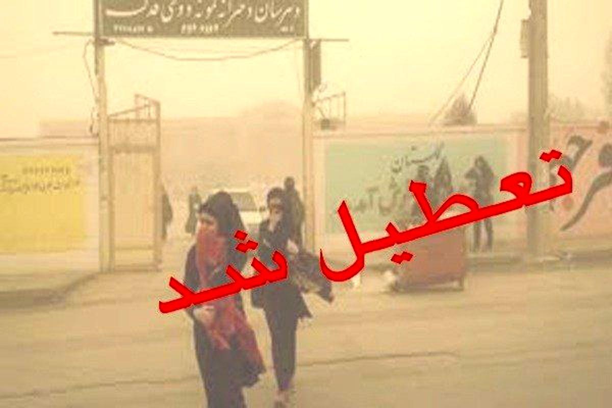 مدارس اهواز، باوی، حمیدیه و کارون تعطیل شد