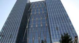 تغییر مالکیت ۵ میلیارد اوراق بهادار در بورس